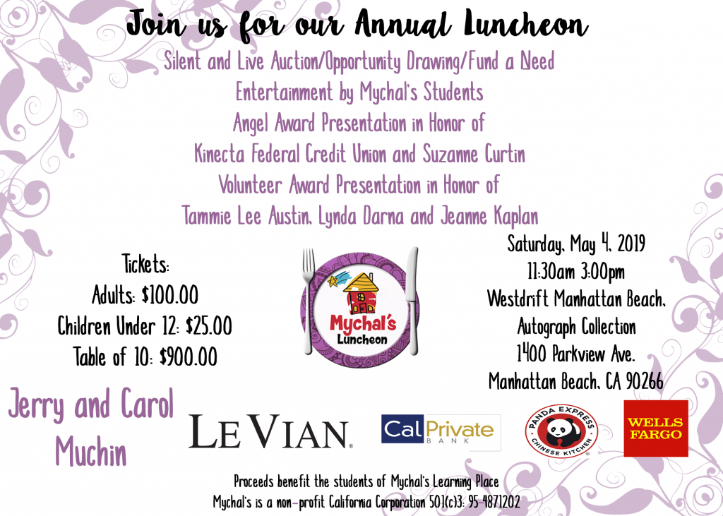 Electronic Invitation Luncheon New