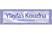 Yiayia's Kouzina
